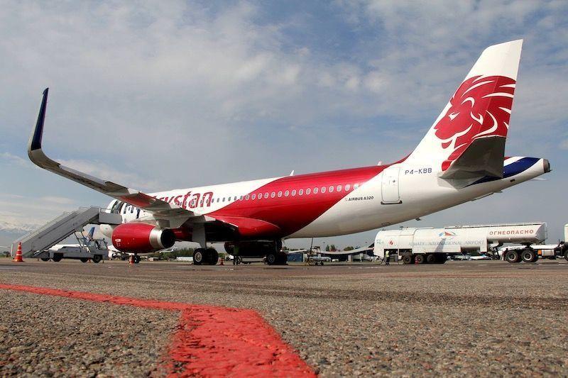 Билеты с астаны в уральск на самолет стоимость билета на самолет до анапы из тюмени