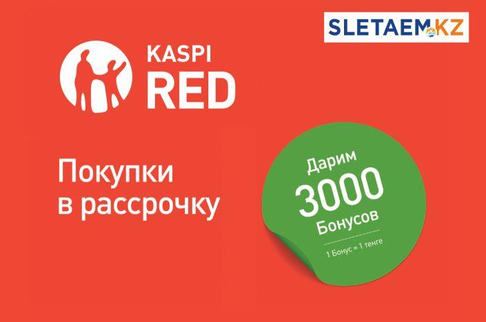 Рубль вам займ отзывы должников 2020